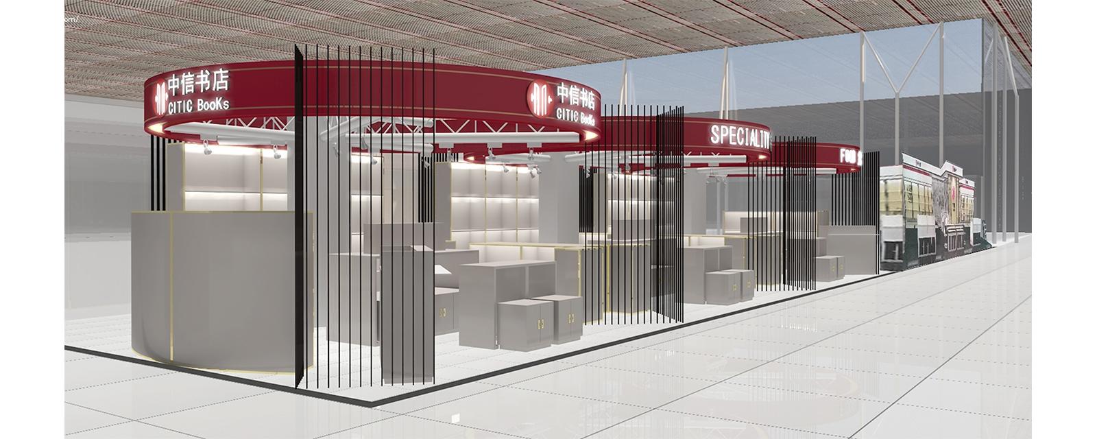 Beijing Airport Retail Zone Shop Design Standard