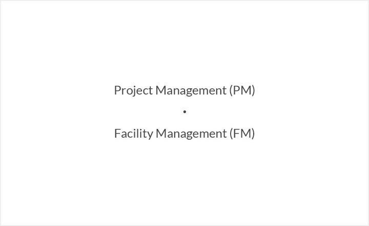 项目管理/设施管理
